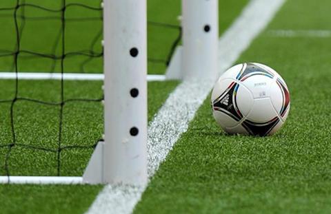 Uso-de-tecnologia-para-detectar-goles-en-el-Mundial-2014_480_311