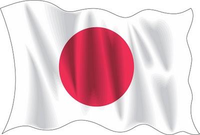 Bandera de Japon 3